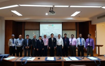 โครงการ Strategic Leadership and management on PHC at Community level
